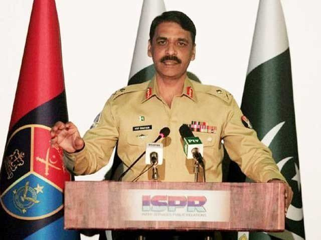 dg ispr maj gen asif ghafoor photo express file
