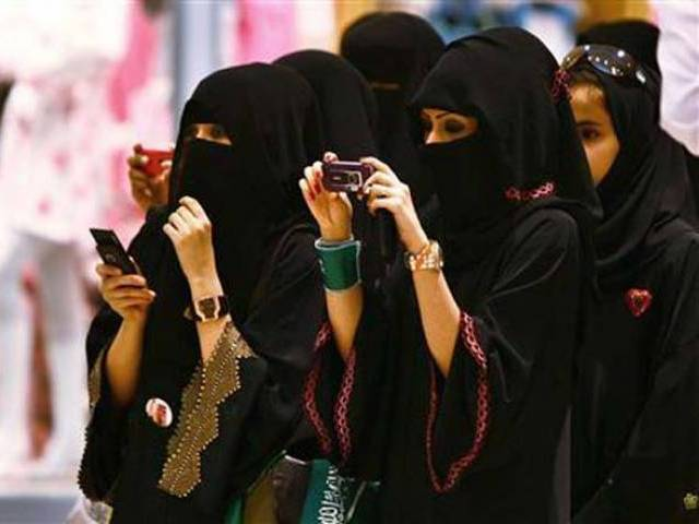 three young arab women want to become men in uae