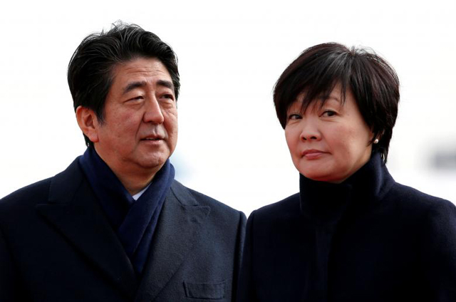 scandal thrusts japan s colourful first lady into spotlight