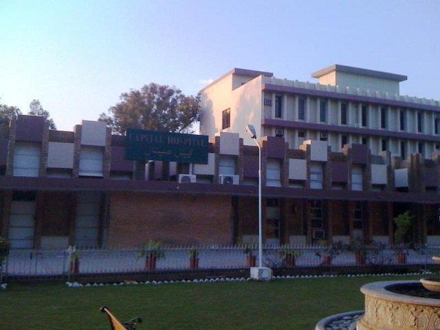Capital Hospital, Islamabad. PHOTO: Facebook