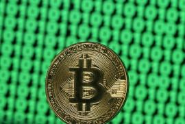 bitcoin története urduban)