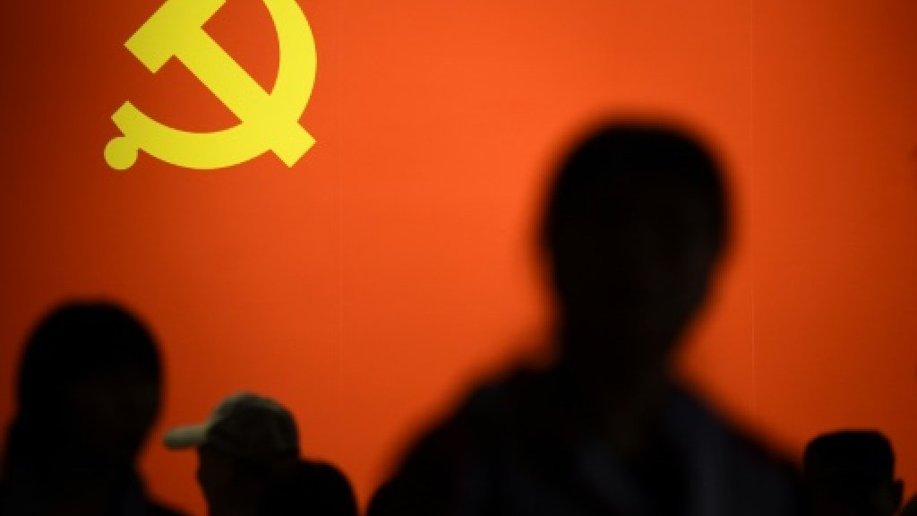 potential sperm donors at the third hospital of peking university must have 039 sound ideological qualities 039 photo afp