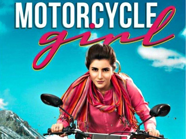 will motorcycle girl be a ride to remember
