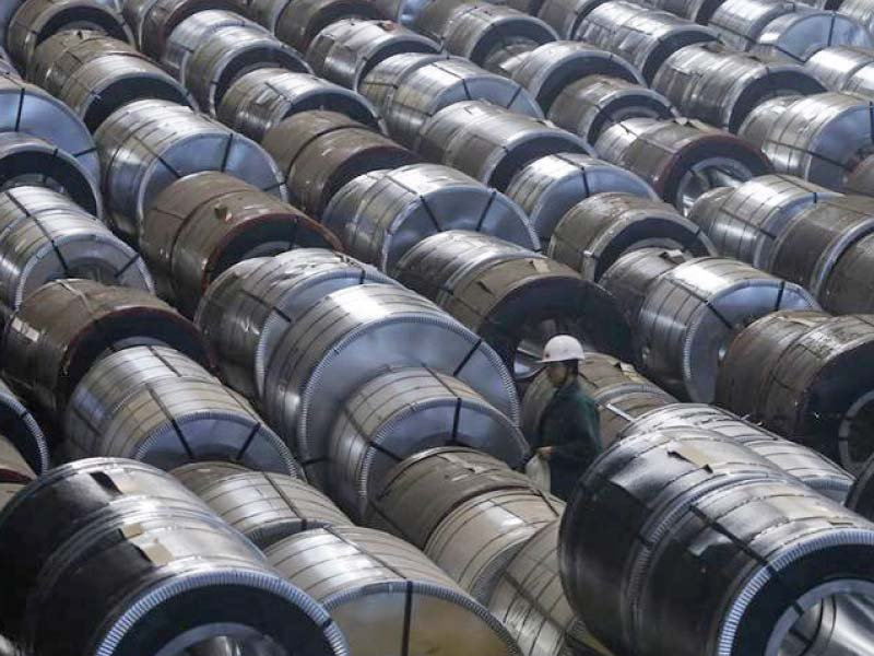 agha steel industries to raise rs5 billion through sukuk issuance
