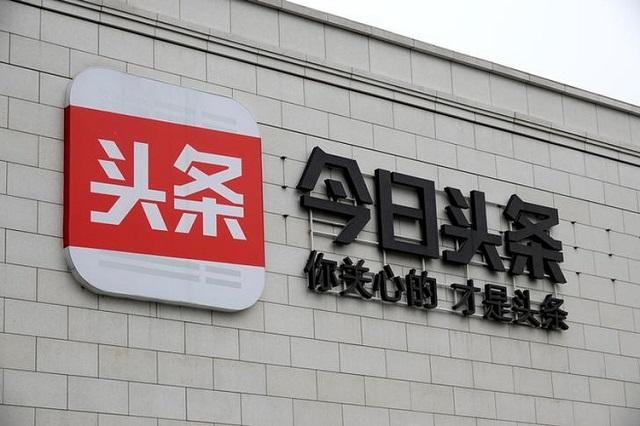 china watchdog shuts toutiao joke app over vulgar content