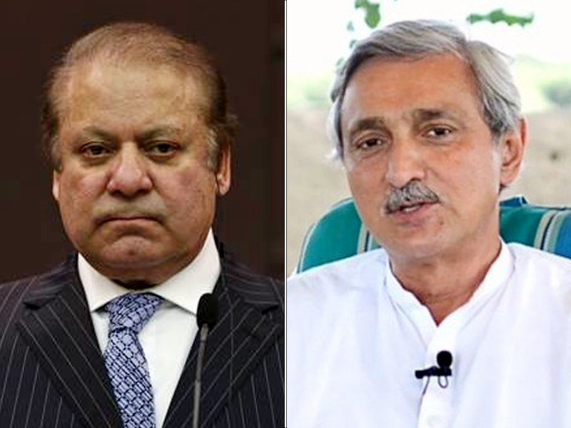 The top court had reserved the judgment relating to the PML-N supremo in February. PHOTO: FILE