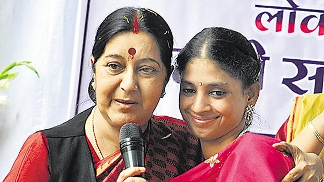 The ministry has promised a house and  government job for Geeta's suitor PHOTO COURTESY: HINDUSTANTIMES