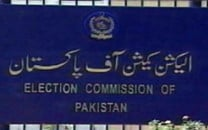 ecp appoints 32 revising authorities
