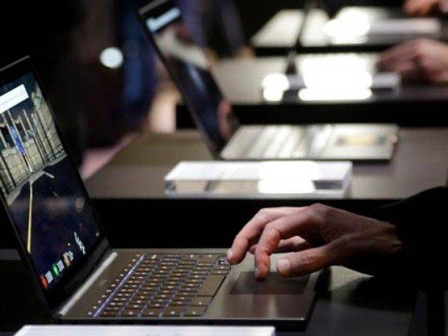 250 students of khuzdar awarded laptops