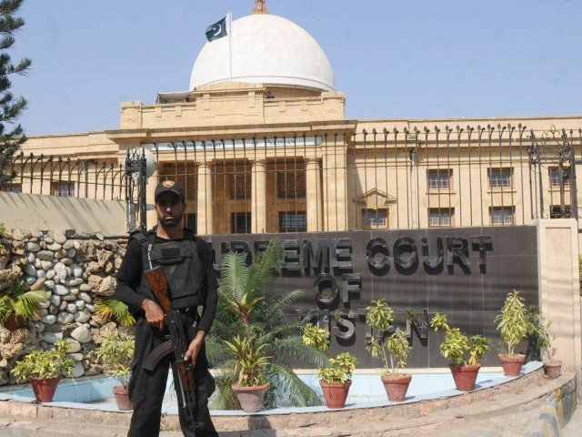 supreme court 039 s karachi registry photo file