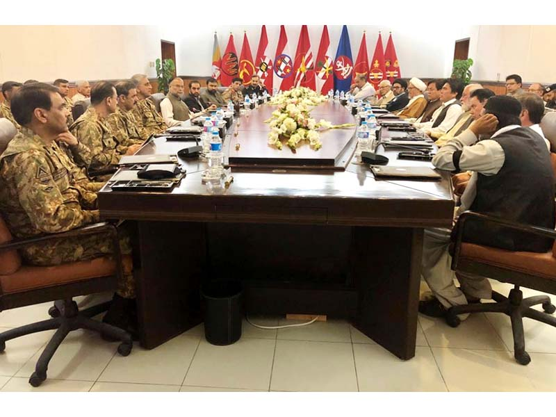 Army chief General Qamar Javed Bajwa during a meeting in Quetta on May 1, 2018. PHOTO: ISPR