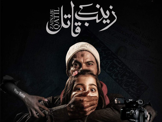 telefilm on zainab rape case in the making