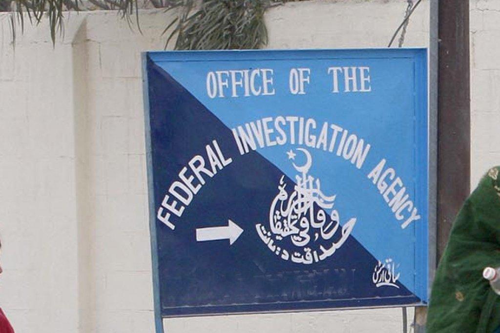 bajaur postal workers scam rs62 million from bisp