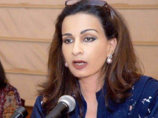 Sherry Rehman  PHOTO: EXPRESS