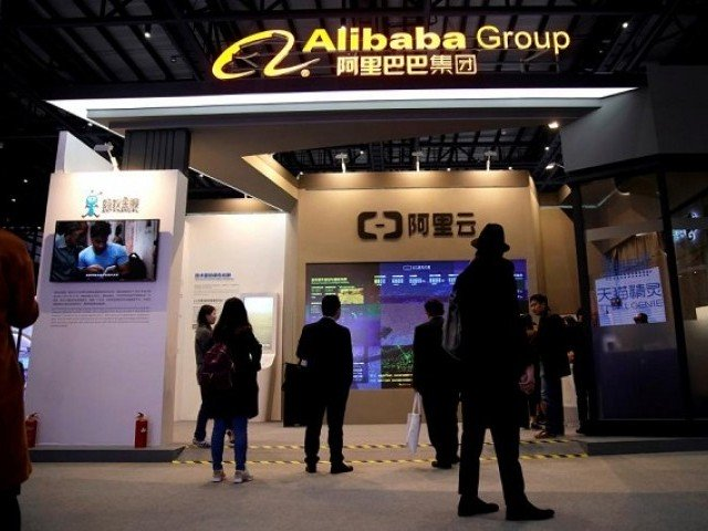 china s alibaba group acquires daraz