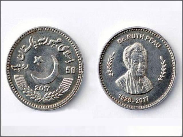 sbp issues commemorative coin honouring dr ruth pfau