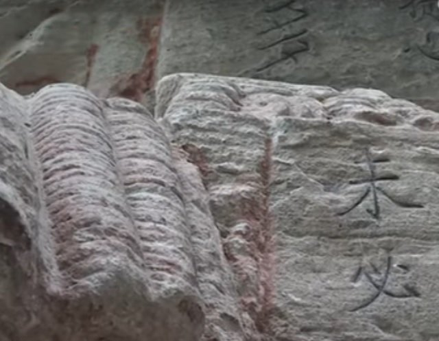 rock carving of world s oldest paper currency discovered in china