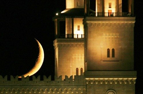 moon sighting remains a conundrum for scholars