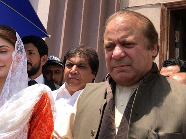 sharif vows to unmask 2014 sit in characters