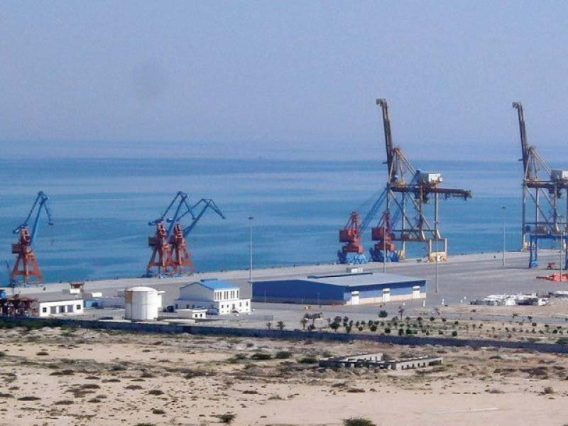 in april 2015 the ecc decided to extend the tax holiday for gwadar port and the gwadar port free zone from 20 years to 23 years on an understanding that the 23 year period will come into effect from 2007 photo file