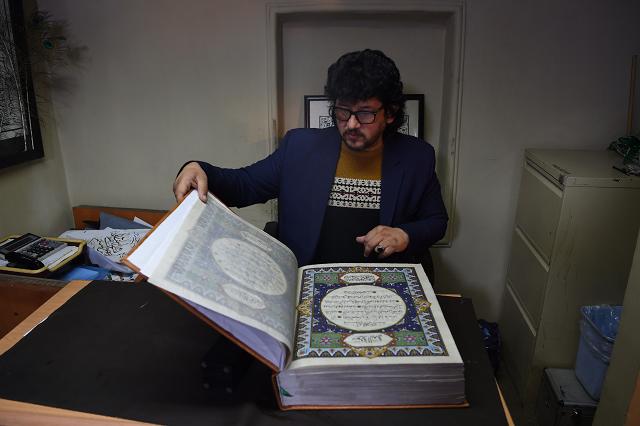 rare silk quran helps preserve afghanistan s cultural heritage