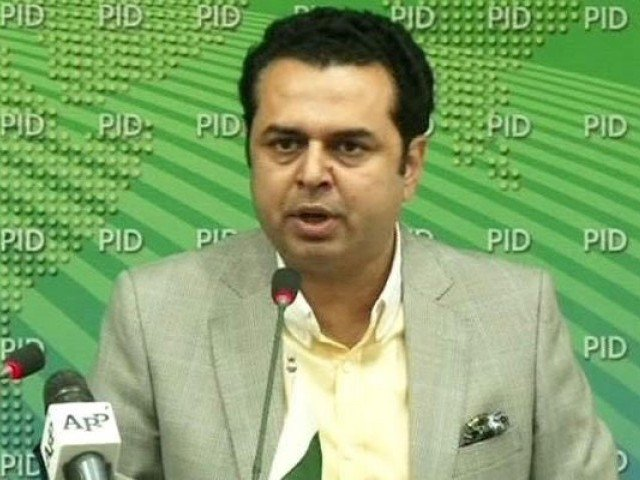 top court turns down talal chaudhry s plea seeking time to present witness