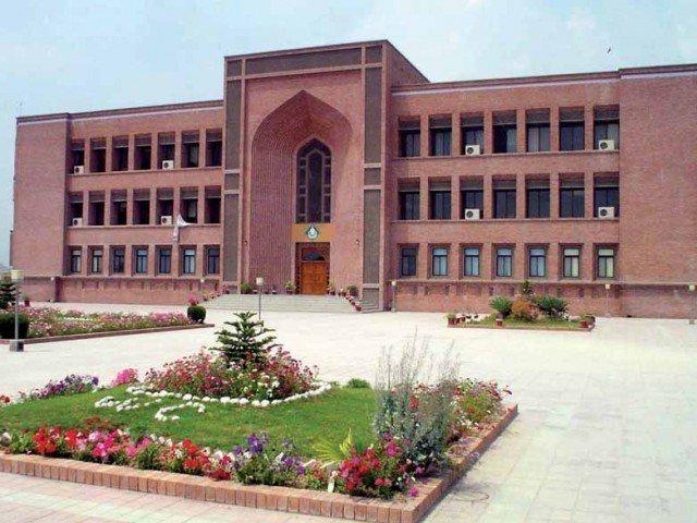 International Islamic University Islamabad  PHOTO: EXPRESS