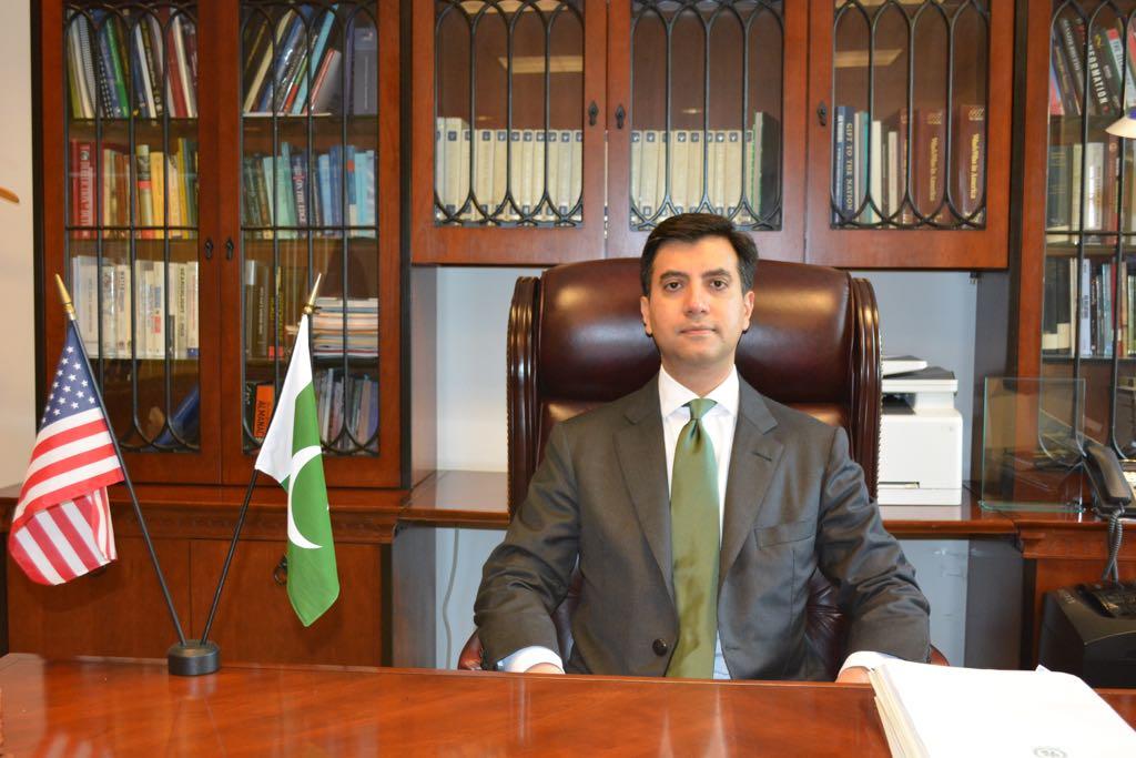 ali jahangir siddiqui assumes charge as pakistan s envoy to us
