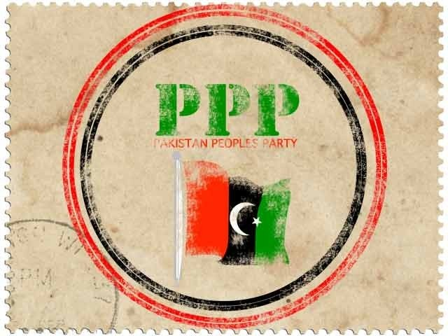 all was not well in ppp tenure