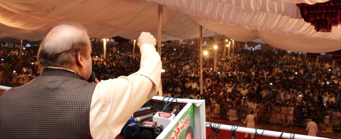 nawaz sharif addressing a political gathering photo pml n