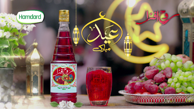 brighten up your celebrations with rooh afza