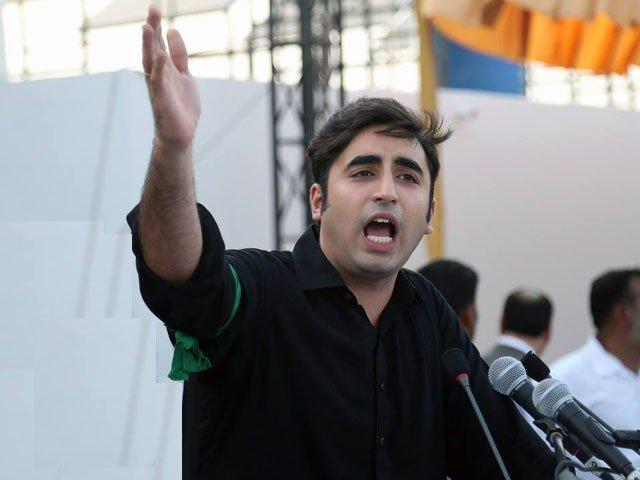 Bilawal Bhutto Zardari. PHOTO: EXPRESS