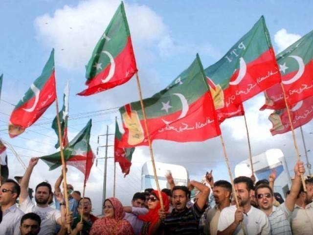 PTI supporters at a rally. PHOTO: FILE