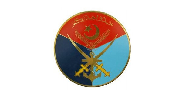 Chief of Army Staff General Qamar Javed Bajwa presided over the meeting of the Promotion Board at the General Headquarters on Thursday. The board considered at total of 987 brigadiers for promotion. PHOTO: ISPR