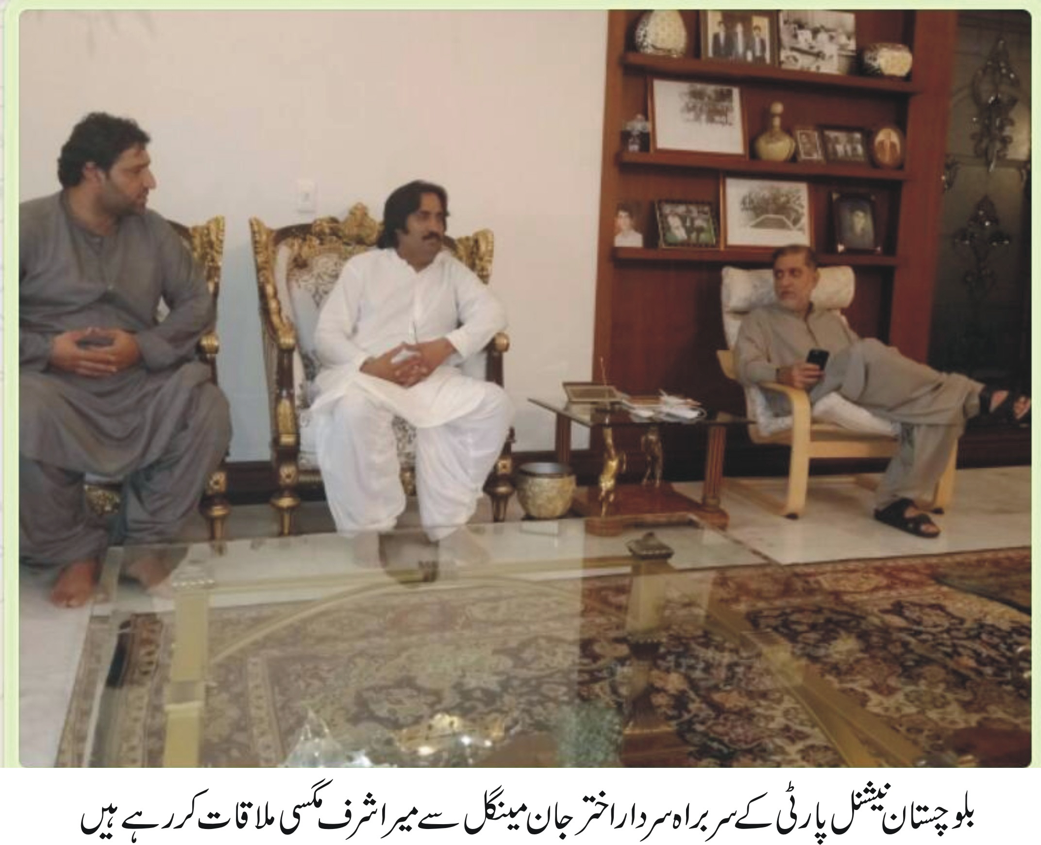BNP-M chief Akhtar Mengal in a meeting with Ashraf Magsi. PHOTO: EXPRESS