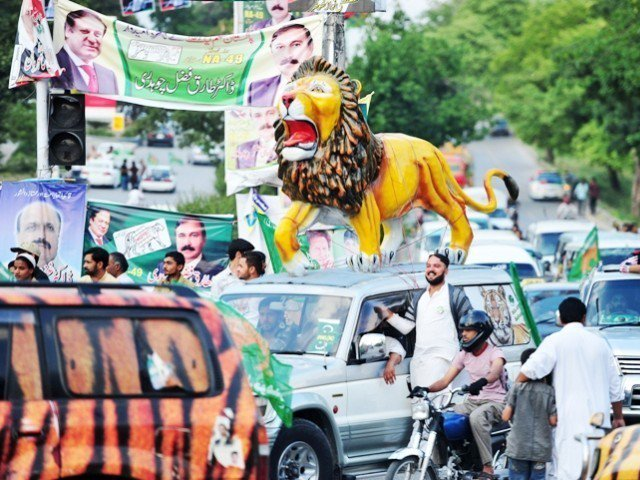 representational image of a pml n rally in punjab photo afp