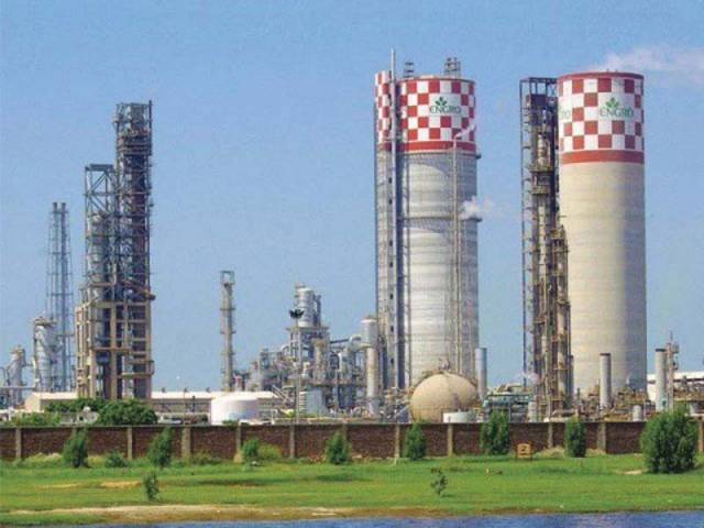 engro corp begins talks with netherlands based lng firm
