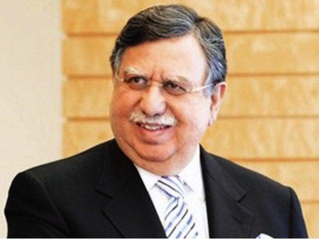 finance minister shuakat tareen photo file