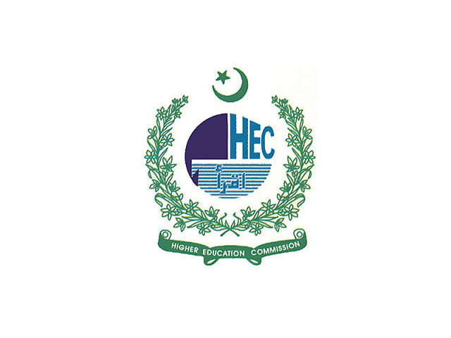 HEC warns campuses not to offer admissions more than twice a year. PHOTO: EXPRESS