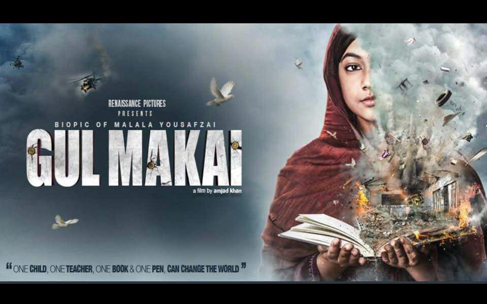 gul makai a tribute to malala yousafzai for everything she represents