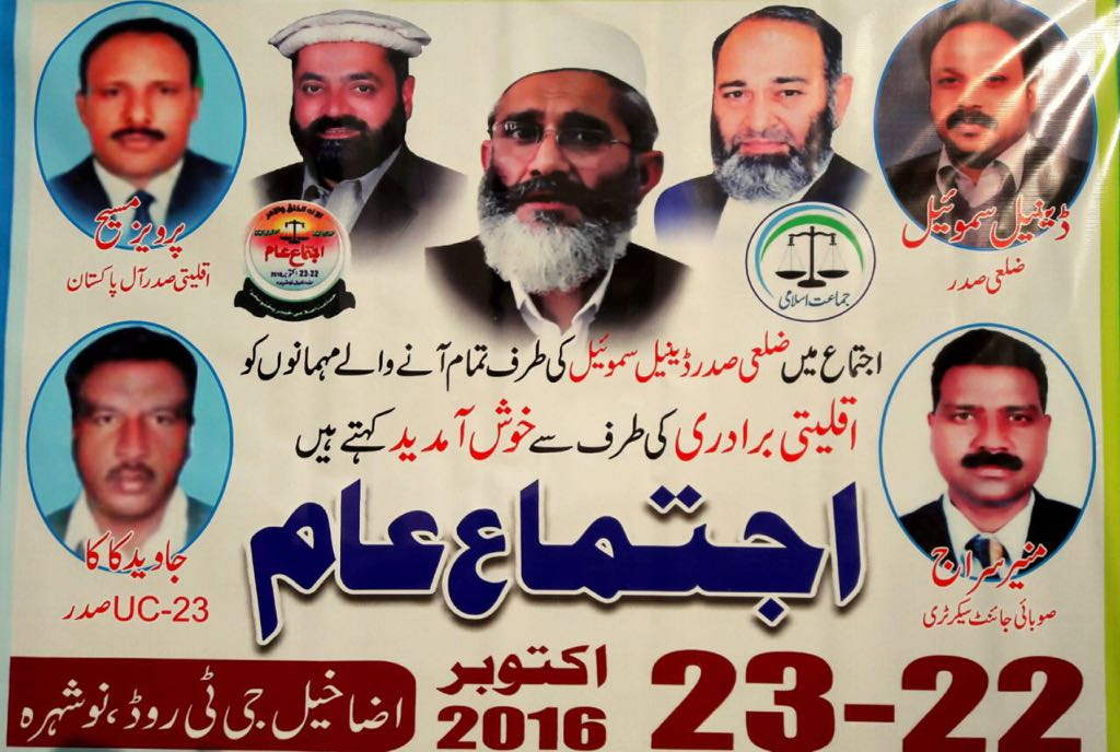 non muslim electables of a party for muslims