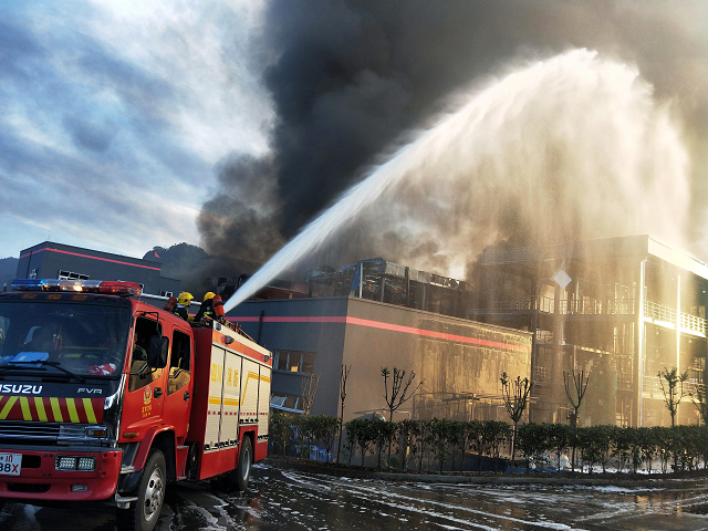 19 dead in blast at chinese chemical plant