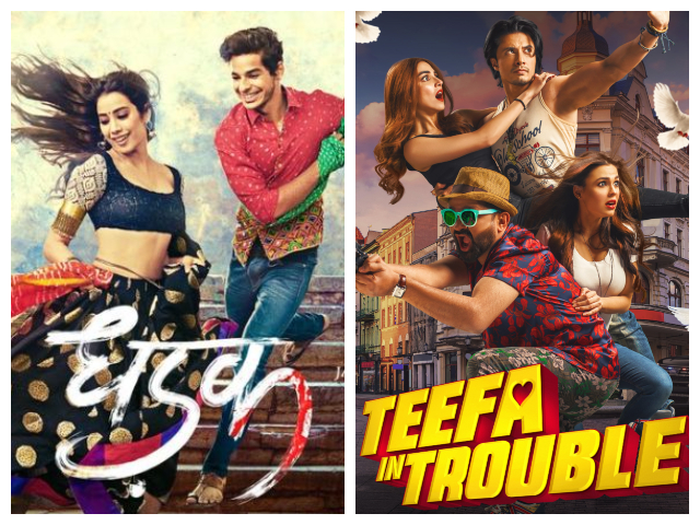 dhadak to clash with teefa in trouble in pakistan this weekend