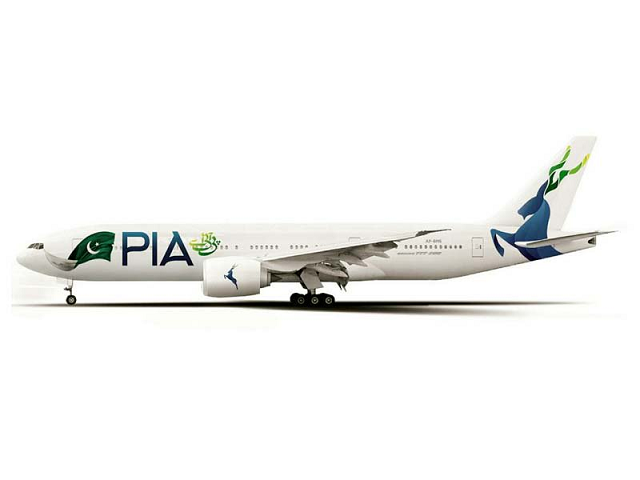 he has also sought a report from the pia about the action it has taken so far against its former ceo who without any legal authority sold a pia plane to a german museum at a throwaway price photo file