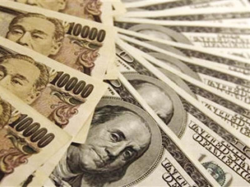 pakistan 039 s foreign borrowing soars to record high photo file