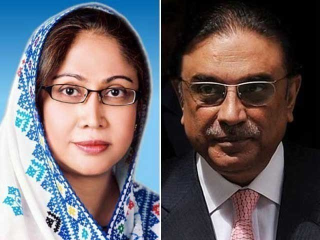 fia declares zardari faryal and 18 others absconders