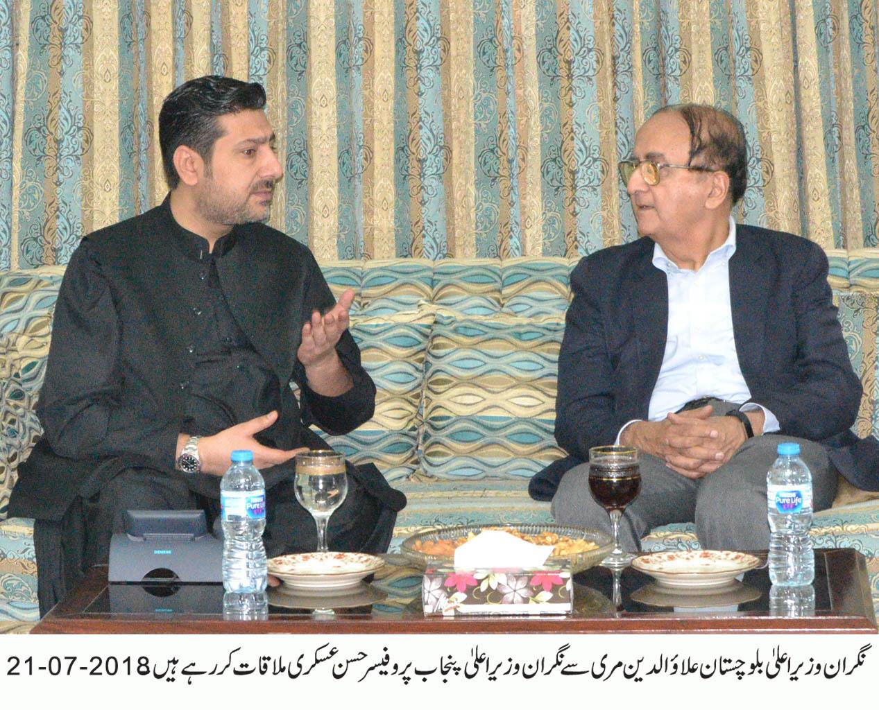 punjab cm marri repose confidence in security forces