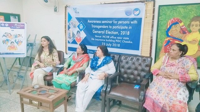 Shehzadi Rai, Naheed Saeed (Aurat Foundation) and Anis Haroon (NCHR) host an awareness seminar for transgender persons to participate in General Election, 2018 - anti clockwise - PHOTO COURTESY MANAHIL JACK