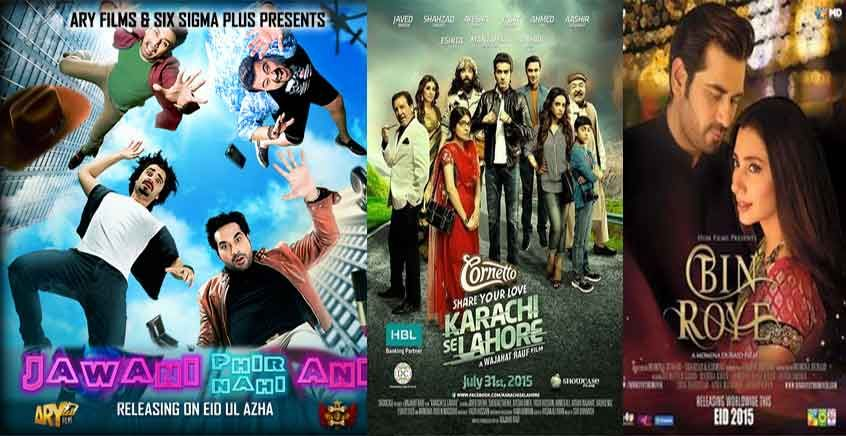 how will the elections affect pakistan s entertainment industry