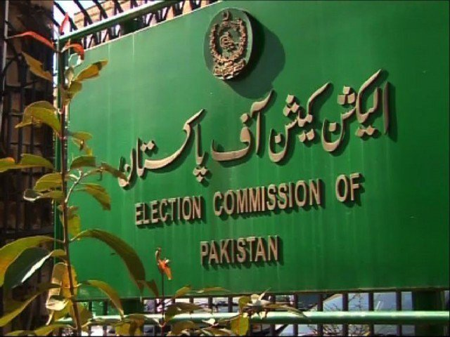 ecp takes notice of candidates tv appearances after electioneering deadline